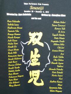 2012双生児1.jpg