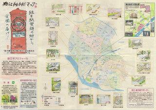狛江2.jpg