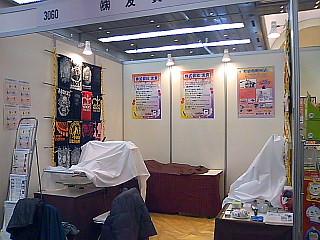 dc031714.jpg